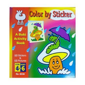 645c – Colour By Sticker (age 4-6) (B538)