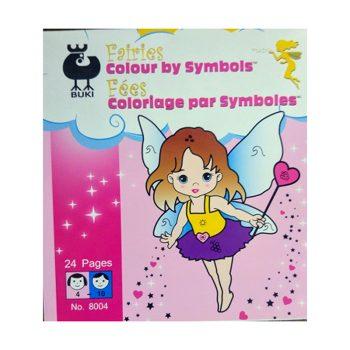 645m – Fairies Colour By Symbol (8004)