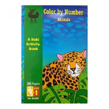 646d – Colour By Number Animals (B1239)