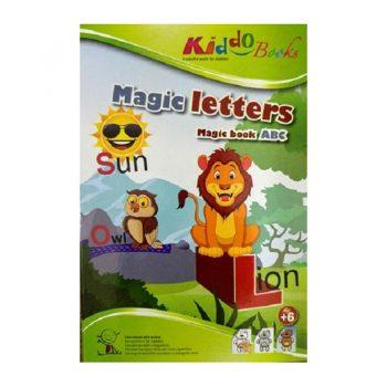 648b – Magic Letters