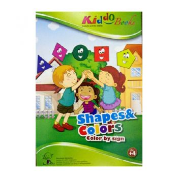 648g – Shapes & Colors By Sign