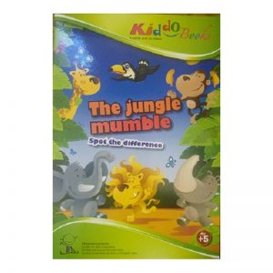 648h – The Jungle Mumble (differences)