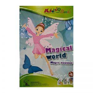 648m – Magical World