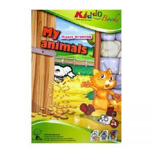 648n – My Animals Magic Drawing