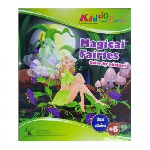 649a – Magical Fairies Colour By Stickers