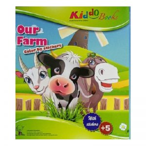649c – Our Farm Cololour By Stickers