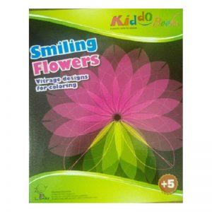 649e – Smiling Flowers Vitrage