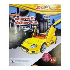 649o – Racing Car