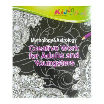649p – Mythology & Astrology