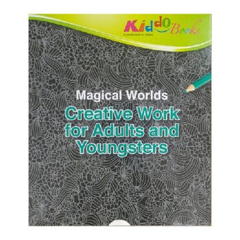649q – Magical Worlds